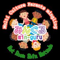 """海外パパママひろば みんぐる""""min-guru"""""""